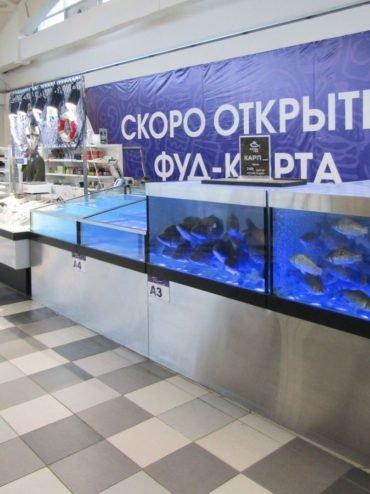 Рыбный отдел Черемушкинского рынка